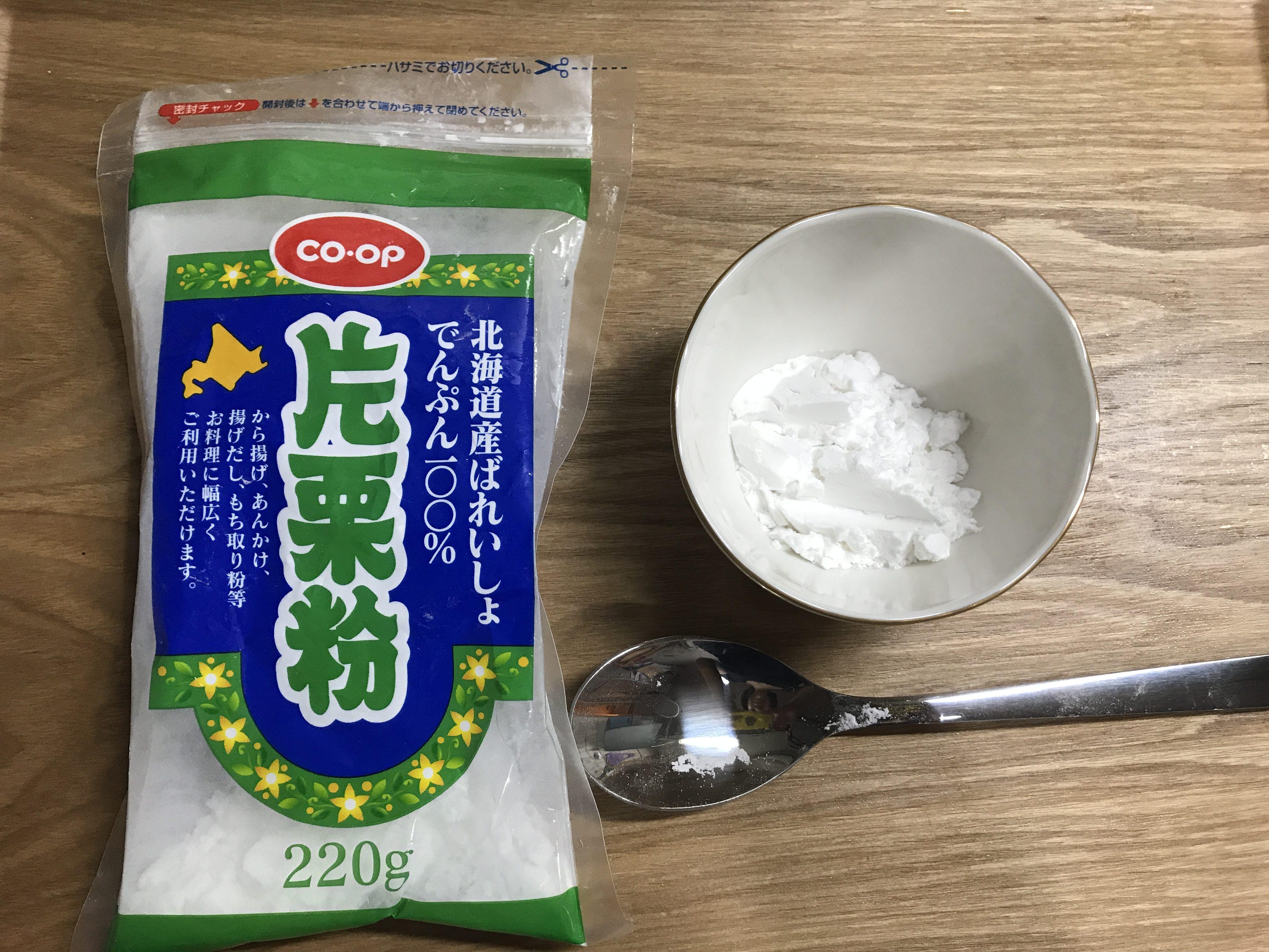 片栗粉 クエン 酸
